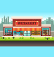 supermarket grocery store vector image