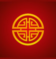 gold coin decorations icon for chinese vector image vector image