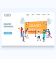 grand opening website landing page design vector image vector image