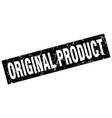 square grunge black original product stamp vector image