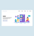 web site design template people search on vector image vector image