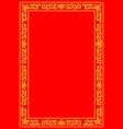 chinese royal floral border frame golden color vector image vector image