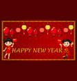 happy new year background design with children vector image vector image