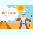 moses from passover story and egypt pyramid vector image vector image
