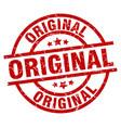 original round red grunge stamp vector image vector image