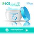 hand cream cosmetics concept vector image vector image