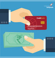 indian rupee payment flat design icon vector image