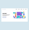 web site design template client brief and vector image vector image