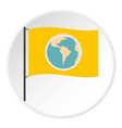 yellow flag with the image of the globe icon vector image vector image