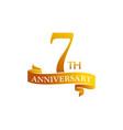 7 year ribbon anniversary