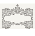 Antique vintage frame vector | Price: 1 Credit (USD $1)