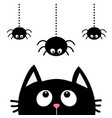 black cat face head silhouette looking up to vector image vector image
