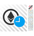 ethereum credit clock flat icon with bonus vector image vector image