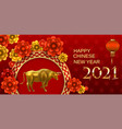 happy chinese new year with festive symbols vector image