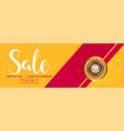 indian raksha bandhan sale banner design