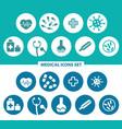 medical icons set heart pills medical cros vector image vector image