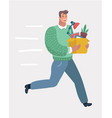 new job concept with box vector image vector image
