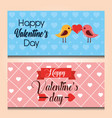 happy valentines day banner card invitation vector image