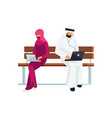 young muslim couple on the bench vector image