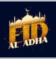 eid al adha islamic festival beautiful background vector image vector image