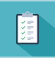 fast service brief checklist survey design vector image
