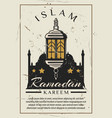 islam mosque retro grunge card of ramadan kareem vector image