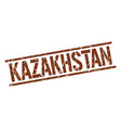kazakhstan brown square stamp