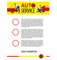poster template for autoservice or car repair vector image