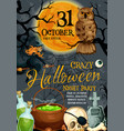 halloween poster for october holiday party vector image