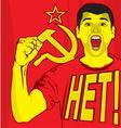 Ruska Avant garda vector image