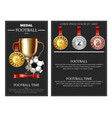 football world cup prize and medals vector image vector image