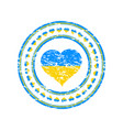 grunge stamp of heart with the flag of ukraine vector image