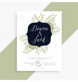 simple green leaves wedding invitation template vector image vector image