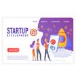 startup development flat landing page vector image