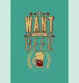 typographic retro grunge phrase beer poster vector image vector image
