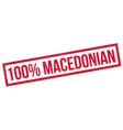 100 percent macedonian rubber stamp vector image vector image