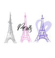 a paris eiffel tower vector image vector image