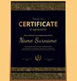 certificate diploma landscape orientation