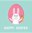 happy easter bunny rabbit hare holding carrot vector image