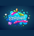 travel thailand songkran message festival colorful vector image vector image