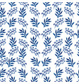 pattern of the branches of watercolor vector image vector image