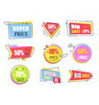 big super sale promotional stickers with stars set vector image