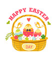 christian holiday happy easter spring isolated vector image vector image