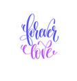 forever love - hand lettering calligraphy quote to vector image