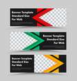 black horizontal web banners template with place vector image vector image