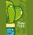 cute houseplant kawaii cartoon vector image