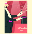 magician man doing a trick with magic wand and vector image
