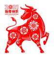 ox chinese zodiac symbol vector image