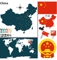 China map world vector image vector image