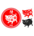 chinese zodiac symbol pig vector image vector image